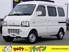 スズキ エブリイ の中古車 660 ジョイン ハイルーフ 4WD 青森県八戸市 39.8万円