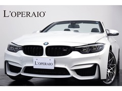 BMW M4カブリオレ の中古車 コンペティション M DCT ドライブロジック 東京都世田谷区 925.0万円