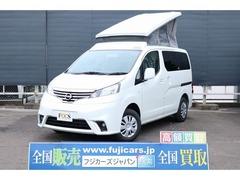日産 NV200バネット の中古車 1.6 プレミアムGX-2R 宮城県名取市 421.7万円