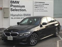 BMW 3シリーズ の中古車 320i Mスポーツ 大阪府高槻市 449.0万円