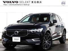 ボルボ XC60 の中古車 D4 AWD インスクリプション ディーゼルターボ 4WD 東京都町田市 699.0万円