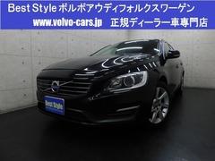 ボルボ V60 の中古車 T4SEセーフティpkg 埼玉県越谷市 119.8万円