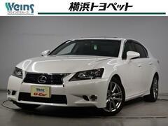 レクサス GS の中古車 350 Iパッケージ 神奈川県横浜市磯子区 230.0万円