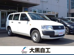 トヨタ プロボックスバン の中古車 1.5 DXコンフォートパッケージ 4WD 北海道札幌市西区 70.0万円