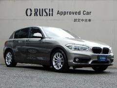BMW 1シリーズ の中古車 118i 東京都町田市 119.9万円