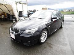 BMW 5シリーズ の中古車 525i Mスポーツパッケージ 福岡県福岡市西区 59.9万円