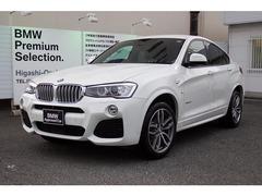 BMW X4 の中古車 xドライブ28i Mスポーツ 4WD 大阪府東大阪市 328.0万円