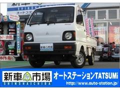 三菱 ミニキャブトラック の中古車 660 TS 三方開 4WD 山梨県中央市 8.8万円