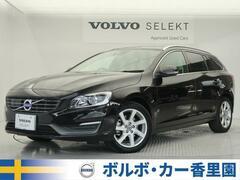 ボルボ V60 の中古車 T4 SE 大阪府寝屋川市 159.9万円