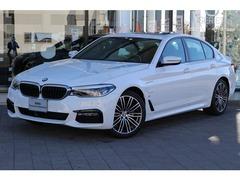 BMW 5シリーズ の中古車 530e Mスポーツ 茨城県つくば市 659.9万円