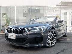 BMW 8シリーズカブリオレ の中古車 M850i xドライブ 4WD 東京都豊島区 1485.0万円