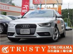 アウディ A4 の中古車 2.0 TFSI 神奈川県横浜市瀬谷区 89.0万円