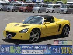 オペル スピードスター の中古車 2.2 広島県三原市 283.0万円