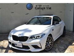 BMW M2コンペティション の中古車 M DCTドライブロジック 東京都大田区 618.0万円