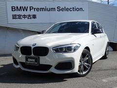 BMW 1シリーズ の中古車 M140i 大阪府箕面市 378.0万円