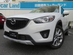 マツダ CX-5 の中古車 2.2 XD ディーゼルターボ 4WD 東京都大田区 148.5万円