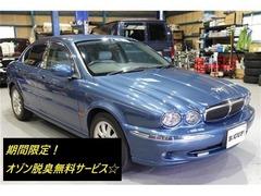 ジャガー Xタイプ の中古車 2.5 V6 4WD 愛知県名古屋市中川区 24.9万円