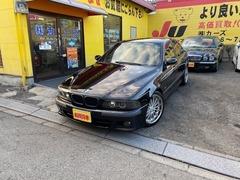 BMW 5シリーズ の中古車 525i Mスポーツ 神奈川県藤沢市 29.9万円
