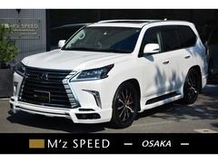 レクサス LX の中古車 570 4WD 大阪府東大阪市 1305.9万円