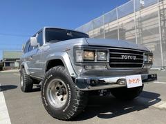 トヨタ ランドクルーザー60 の中古車 4.0 VX ハイルーフ ディーゼルターボ 4WD 福岡県福岡市南区 130.0万円