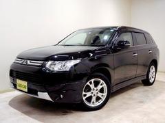 三菱 アウトランダー の中古車 2.4 24G 4WD 北海道札幌市北区 118.0万円