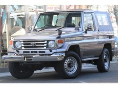 トヨタ ランドクルーザー70 の中古車 4.2 LX FRPトップ ディーゼル 4WD 神奈川県相模原市中央区 404.8万円