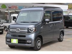 ホンダ N-VAN の中古車 660 +スタイル ファン ターボ ホンダセンシング 兵庫県姫路市 176.8万円