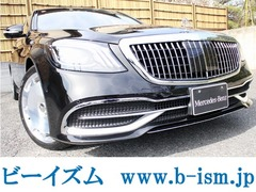 メルセデス・ベンツ Sクラス の中古車 S560 4マチック ロング AMGライン 4WD 神奈川県横浜市都筑区 917.0万円