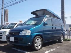 ホンダ ステップワゴン の中古車 2.0 デラクシー 富山県富山市 48.0万円