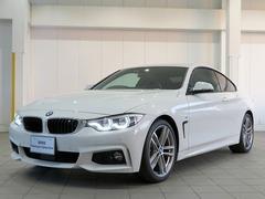 BMW 4シリーズクーペ の中古車 420i Mスポーツ 広島県福山市 348.8万円
