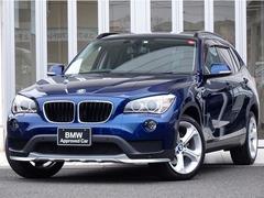 BMW X1 の中古車 xドライブ 20i xライン 4WD 東京都板橋区 195.8万円
