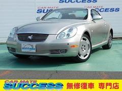 トヨタ ソアラ の中古車 4.3 430SCV ノーブルカラーエディション 埼玉県川口市 144.9万円
