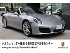 ポルシェ 911カブリオレ の中古車 カレラS PDK 東京都文京区 1238.0万円