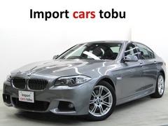 BMW 5シリーズ の中古車 523d ブルーパフォーマンス Mスポーツパッケージ 群馬県前橋市 179.8万円
