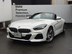 BMW Z4 の中古車 sドライブ 20i Mスポーツ 兵庫県西宮市 555.0万円