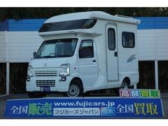 マツダ スクラムトラック の中古車 軽キャンピング AZ-MAX ラクーン 茨城県つくば市 289.0万円
