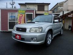 スバル フォレスター の中古車 2.0 クロススポーツ T 4WD 埼玉県桶川市 43.8万円