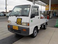 スバル サンバートラック の中古車 MK437.5L タンクローリー 群馬県佐波郡玉村町 47.3万円