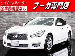 日産 フーガ の中古車 3.7 370GT 千葉県野田市 137.8万円
