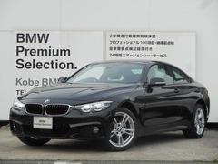 BMW 4シリーズクーペ の中古車 420i Mスポーツ 兵庫県姫路市 428.0万円