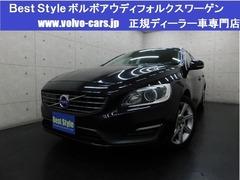 ボルボ V60 の中古車 T4SEセーフティpkg 埼玉県越谷市 129.8万円