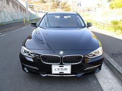BMW 3シリーズツーリング の中古車 320i xドライブ ラグジュアリー 4WD 神奈川県横浜市栄区 167.0万円