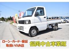 三菱 ミニキャブトラック の中古車 660 Vタイプ 福岡県古賀市 2.0万円