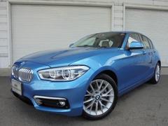 BMW 1シリーズ の中古車 118i ファッショニスタ 愛知県小牧市 260.0万円
