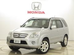 ホンダ CR-V の中古車 2.4 iL-D 4WD 東京都世田谷区 45.0万円