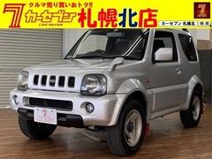 スズキ ジムニーシエラ の中古車 1.3 4WD 北海道札幌市北区 27.5万円