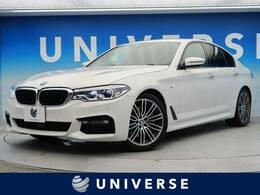 BMW 5シリーズ 530i Mスポーツ 黒革シート 全席シートH ACC 純正ナビ LED