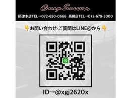 ●LINE@からでもご連絡いただけます(^_^)ID:@xgj2620x宜しくお願いします。0066-9707-40630013804