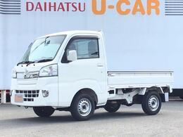 ダイハツ ハイゼットトラック 660 エクストラ 3方開 4WD AT車 走行無制限一年保証 キーレス