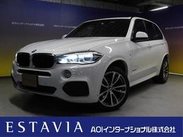 BMW X5 xドライブ 35d Mスポーツ 4WD HDDナビ オートLED 黒革シート